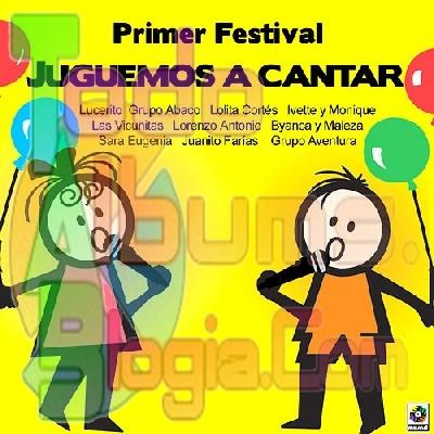 Varios / Primer Festival Juguemos A Cantar (2007)